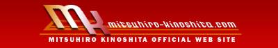 Mitsuhiro Kinoshita Official